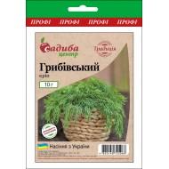 Укроп Грибовский /10 г/ *Традиция*