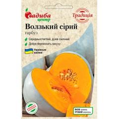 Тыква Волжская серая /3 г/ *Традиция*