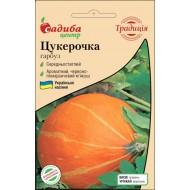 Тыква Цукерочка /2 г/ *Традиция*