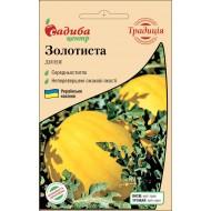 Дыня Золотистая /1 г/ *Традиция*
