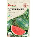 Арбуз Астраханский /1 г/ *Традиция*