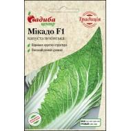 Капуста пекинская Микадо F1 /20 семян/ *Традиция*