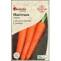 Морковь Нантская /2 г/ *Традиция*