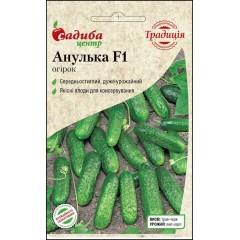 Огурец Анулька F1 /15 семян/ *Традиция*