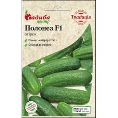 Огурец Полонез F1 /10 семян/ *Традиция*