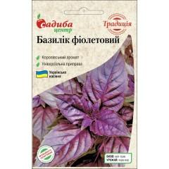 Базилик фиолетовый /0,3 г/ *Традиция*