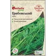 Укроп Грибовский /2 г/ *Традиция*
