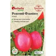 Томат Розовый Фламинго /0,1 г/ *Традиция*