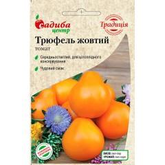 Томат Трюфель желтый /0,1 г/ *Традиция*