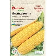 Кукуруза сахарная Деликатесная /5 г/ *Традиция*