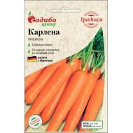 Морковь Карлена /2 г/ *Традиция*