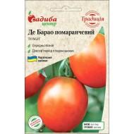 Томат Де Барао оранжевый /0,1 г/ *Традиция*