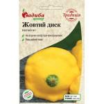 Патиссон Желтый диск /0,5 г/ *Традиция*