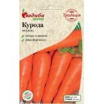 Морковь Курода /2 г/ *Традиция*