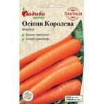 Морковь Осенняя Королева /2 г/ *Традиция*