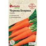 Морковь Красная Боярыня /2 г/ *Традиция*