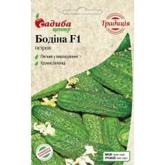 Огурец Бодина F1 /10 семян/ *Традиция*