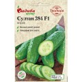 Огурец Султан 284 F1 /5 семян/ *Традиция*