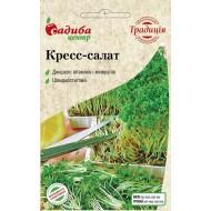 Кресс-салат /1 г/ *Традиция*