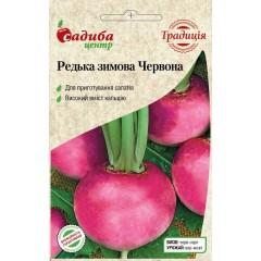Редька Зимняя красная круглая /2 г/ *Традиция*