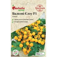 Томат Балкони Елоу F1 /10 семян/ *Традиция*
