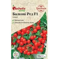 Томат Балкони Ред F1 /10 семян/ *Традиция*