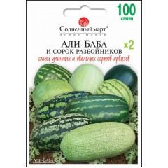 Арбуз Али баба и 40 разбойников /100 семян/ *Солнечный Март*