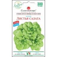 Базилик Листья салата /0,3 г/ *Солнечный Март*