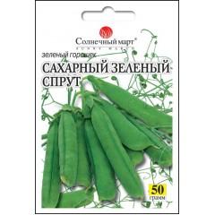 Горох Сахарный зеленый спрут /50 г/ *Солнечный Март*