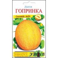 Дыня Гопринка /50 семян/ *Солнечный Март*