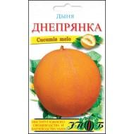 Дыня Днепрянка /50 семян/ *Солнечный Март*