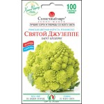 Капуста цветная Святой Джузеппе /100 семян/ *Солнечный Март*