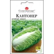 Капуста китайская Кантонер /150 семян/ *Солнечный Март*