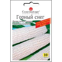 Кукуруза сахарная Горный снег /10 г/ *Солнечный Март*