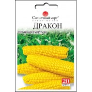 Кукуруза сахарная Дракон /20 г/ *Солнечный Март*