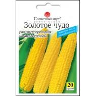 Кукуруза сахарная Золотое чудо /20 г/ *Солнечный Март*