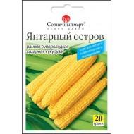 Кукуруза сахарная Янтарный остров /20 г/ *Солнечный Март*