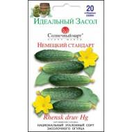 Огурец Немецкий стандарт /20 семян/ *Солнечный Март*