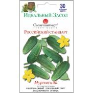 Огурец Российский стандарт /30 семян/ *Солнечный Март*