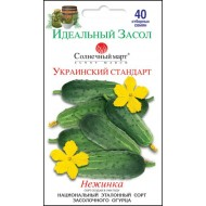 Огурец Украинский стандарт /40 семян/ *Солнечный Март*