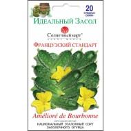 Огурец Французский стандарт /20 семян/ *Солнечный Март*