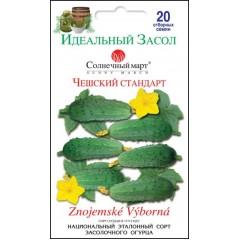 Огурец Чешский стандарт /20 семян/ *Солнечный Март*