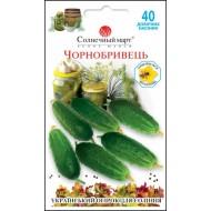 Огурец Чорнобривець /40 семян/ *Солнечный Март*