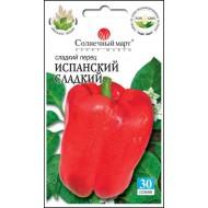Перец сладкий Испанский сладкий /30 семян/ *Солнечный Март*