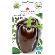 Перец сладкий Карамель /30 семян/ *Солнечный Март*