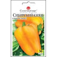 Перец сладкий Сибирский Князь /30 семян/ *Солнечный Март*