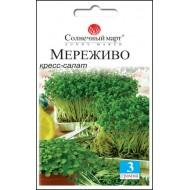 Кресс-салат Мереживо /3 г/ *Солнечный Март*