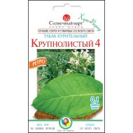 Табак курительный Крупнолистный 4 /0,1 г/ *Солнечный Март*