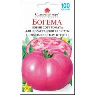 Томат Богема /100 семян/ *Солнечный Март*