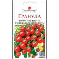 Томат Гранула /100 семян/ *Солнечный Март*